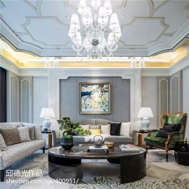 豪华新古典风格别墅客厅装修