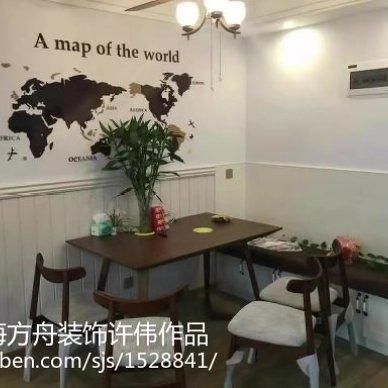 中海公馆_2599364
