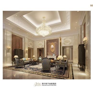 西宁大酒店_2600413