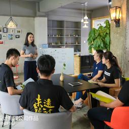 室内设计公司会议室设计