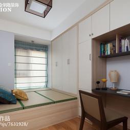 美式现代榻榻米书房设计