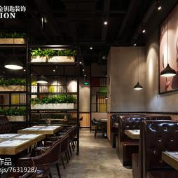 工业风西餐厅就餐区装修