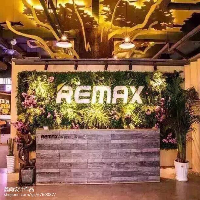 REMAX工厂_2607697