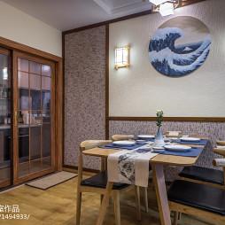 日式二居室餐厅装修