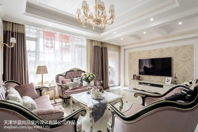 欧式别墅客厅设计案例