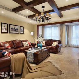 美式风格客厅皮质沙发设计