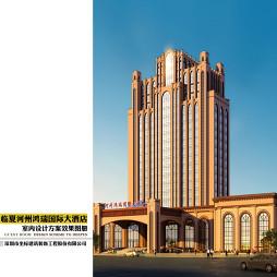 星級商務酒店_2630806