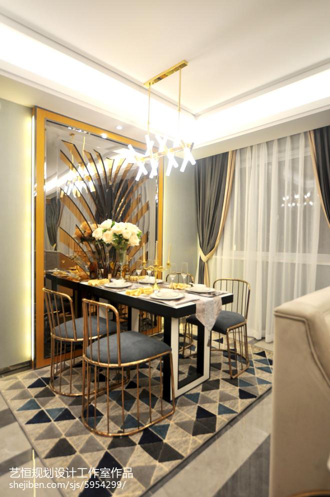 轻奢现代风格样板房餐厅设计