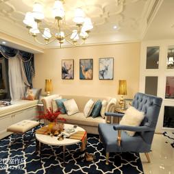 简欧风格样板房客厅效果图