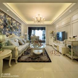 浪漫简欧风格客厅效果图