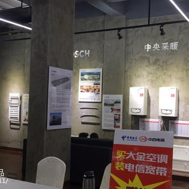 乐山中百电器乐山旗舰店_2638258
