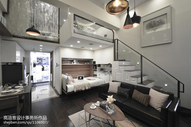 《悦·公寓》_2643258