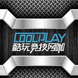 竞技网咖_2646846