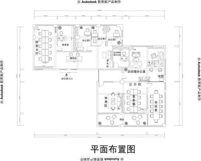 贵州海西钢铁物资公司_2656172
