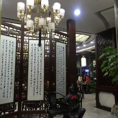 沙井中式餐厅_2657242