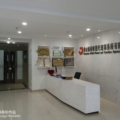 锦桥财税办公室