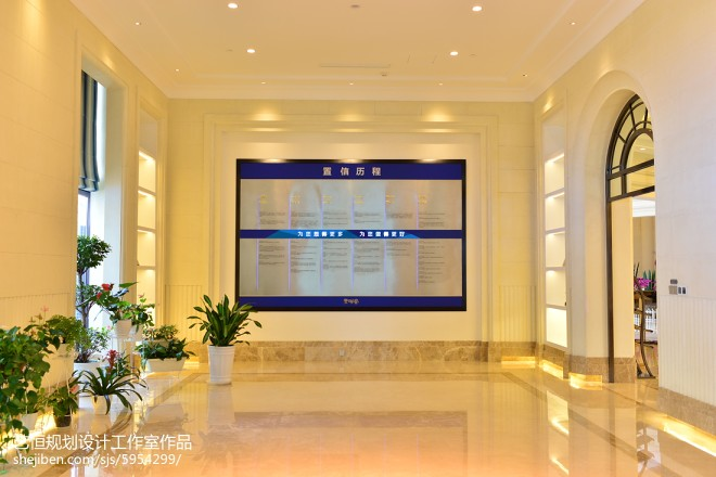 售楼中心文化广告墙