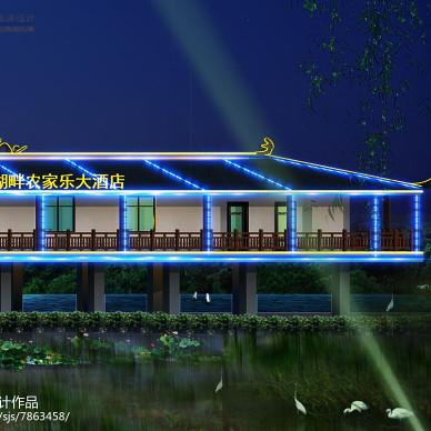 阳光湖畔酒店_2671950