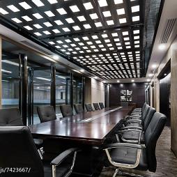 办公会所会议室