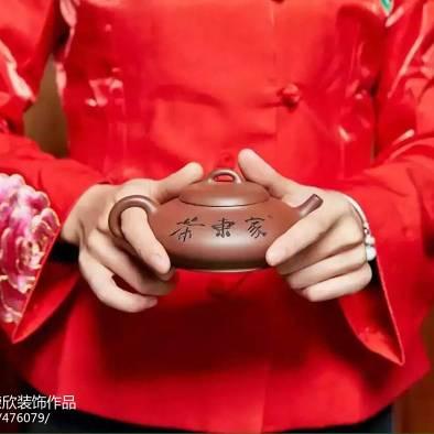 温州如茶如座茶会所