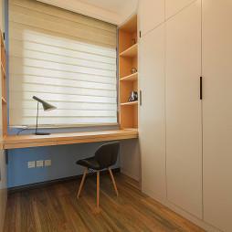 现代风格小书房