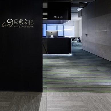 ROCO·巨象文化辦公室 | 林開新設計有限公司_2681590