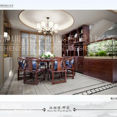 环湖湾-邓宅_2682428