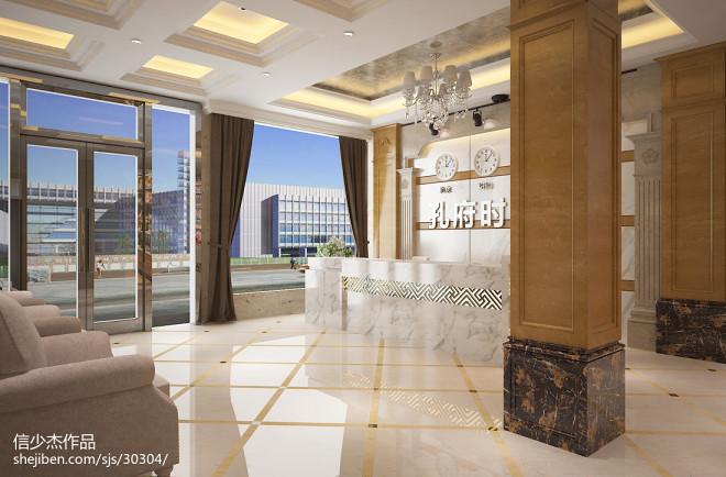 南阳酒店_2683124