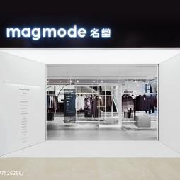 服装店门面设计