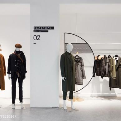 服装店展示