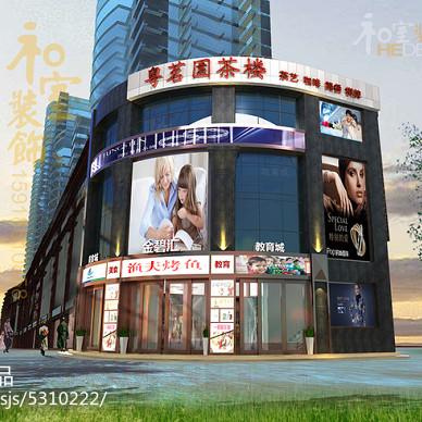 金碧汇餐厅装饰设计_2694235