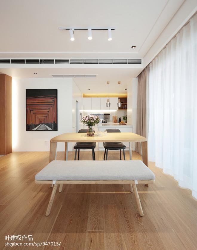 家装小餐厅设计