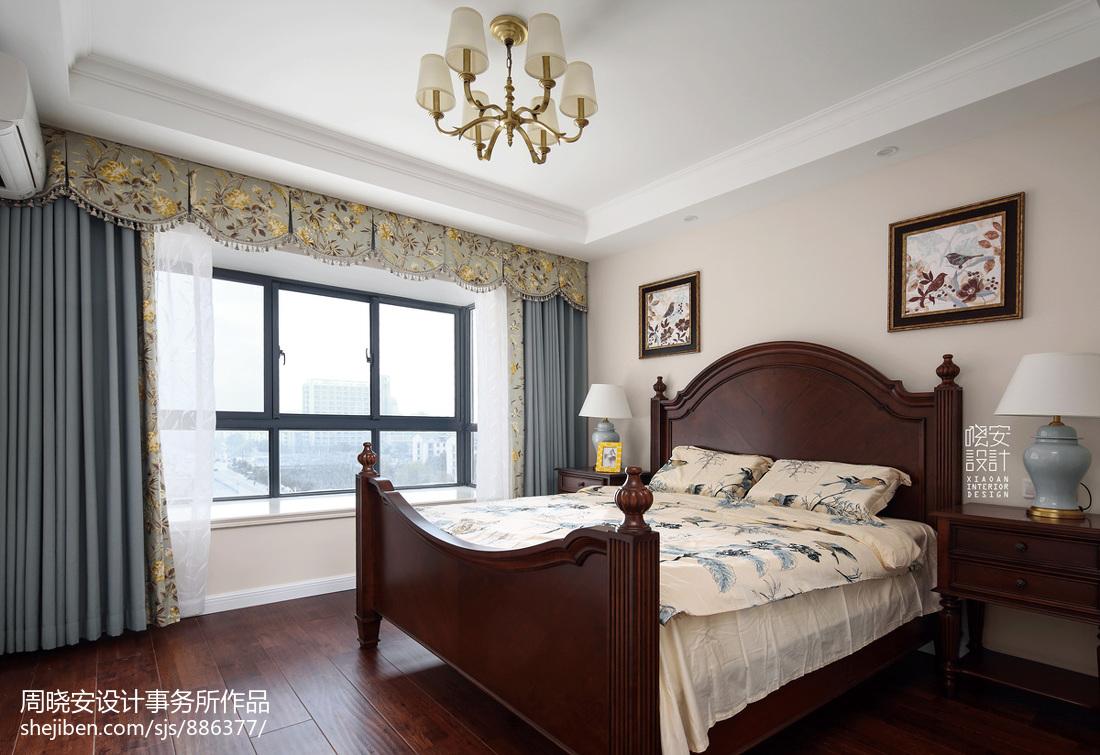 美式卧室布艺窗帘