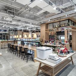 零售体验店空间设计