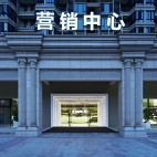 珠江科技数码城销售中心_2705684