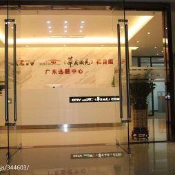 东莞市环球商贸中心CCTV华商论剑(实景)_2722091