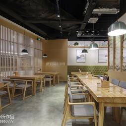日式餐厅室内设计