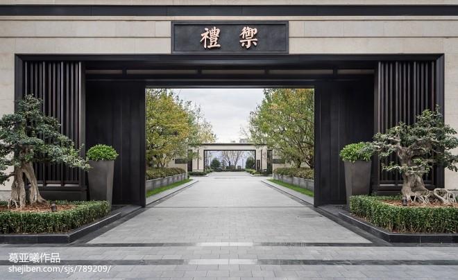 北京鲁能钓鱼台美高梅别墅:设计的形与