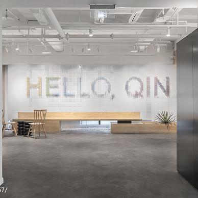 QIN沁集團辦公空間設計_2736305