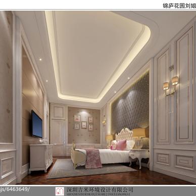 深圳锦庐花园_2738010