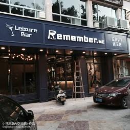 Remember.me静吧_2741883