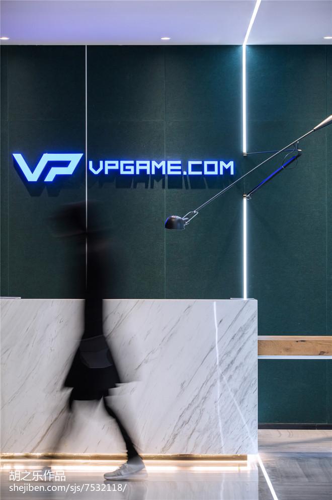VPGAME 办公室_2746081