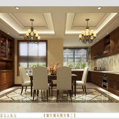 西安国色天香室内设计方案_2748482