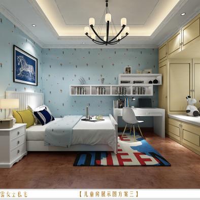 西安国色天香室内设计方案