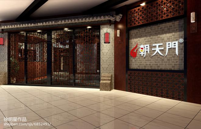 重庆朝天门武汉司门口店_275063