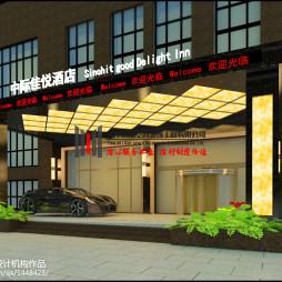 【明阳空间】中际佳悦酒店_2758612