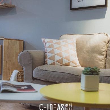 【武汉C-IDEAS陈放设计】纯真北欧《爱的时光机》_2762797