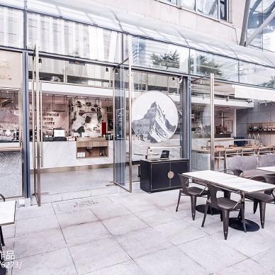 农畉LonFood餐厅露天就餐区设计图