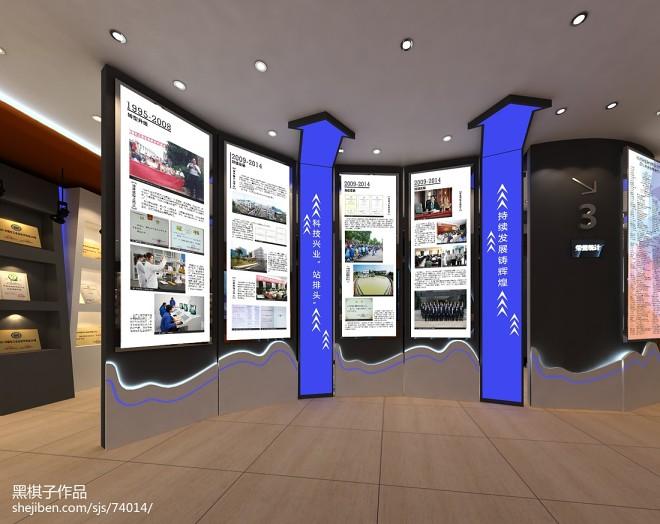 新隆新材荣誉展厅_2778571
