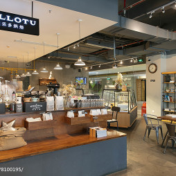 微乐多咖啡厅前台设计图片